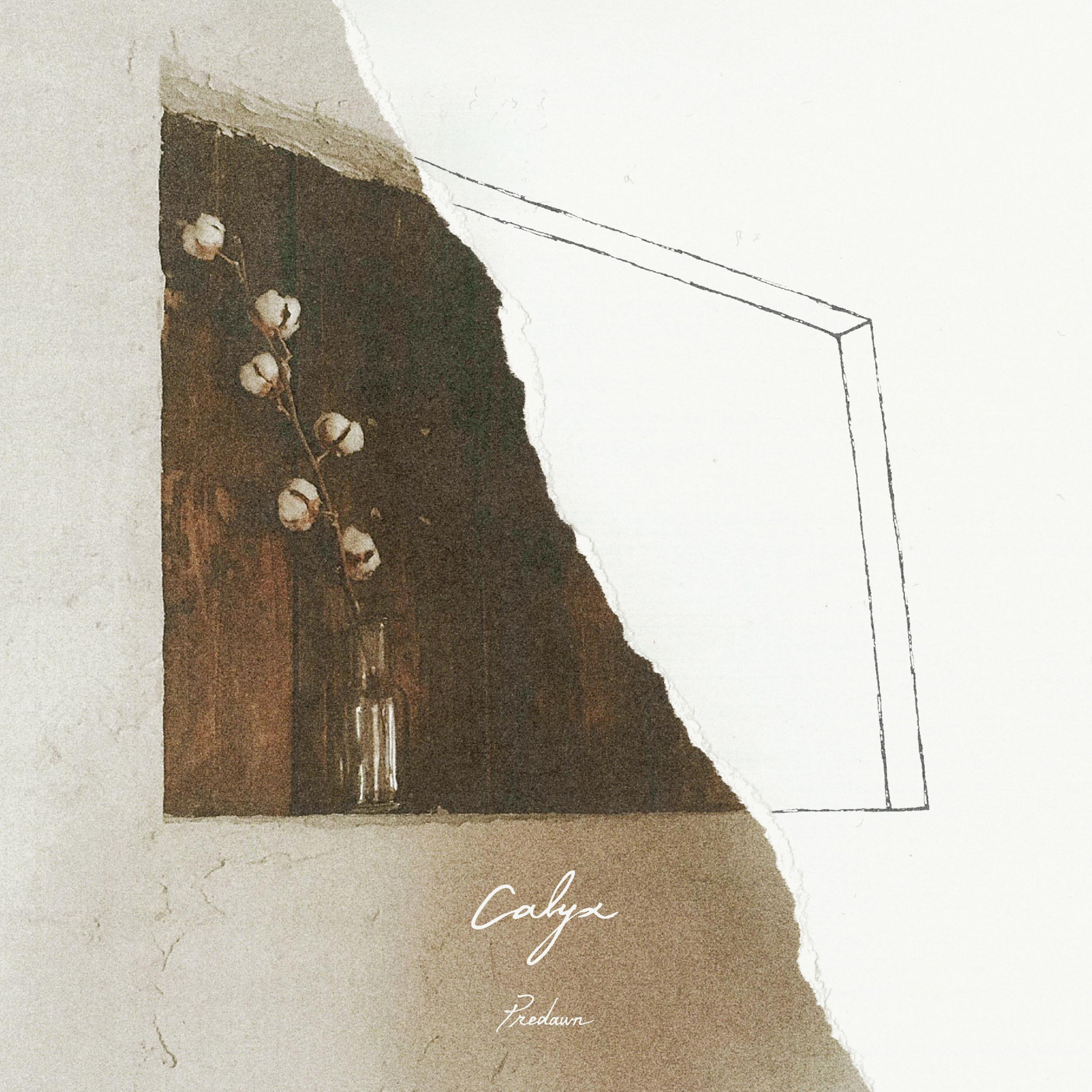 『Calyx EP』一部店舗販売およびサブスク解禁決定