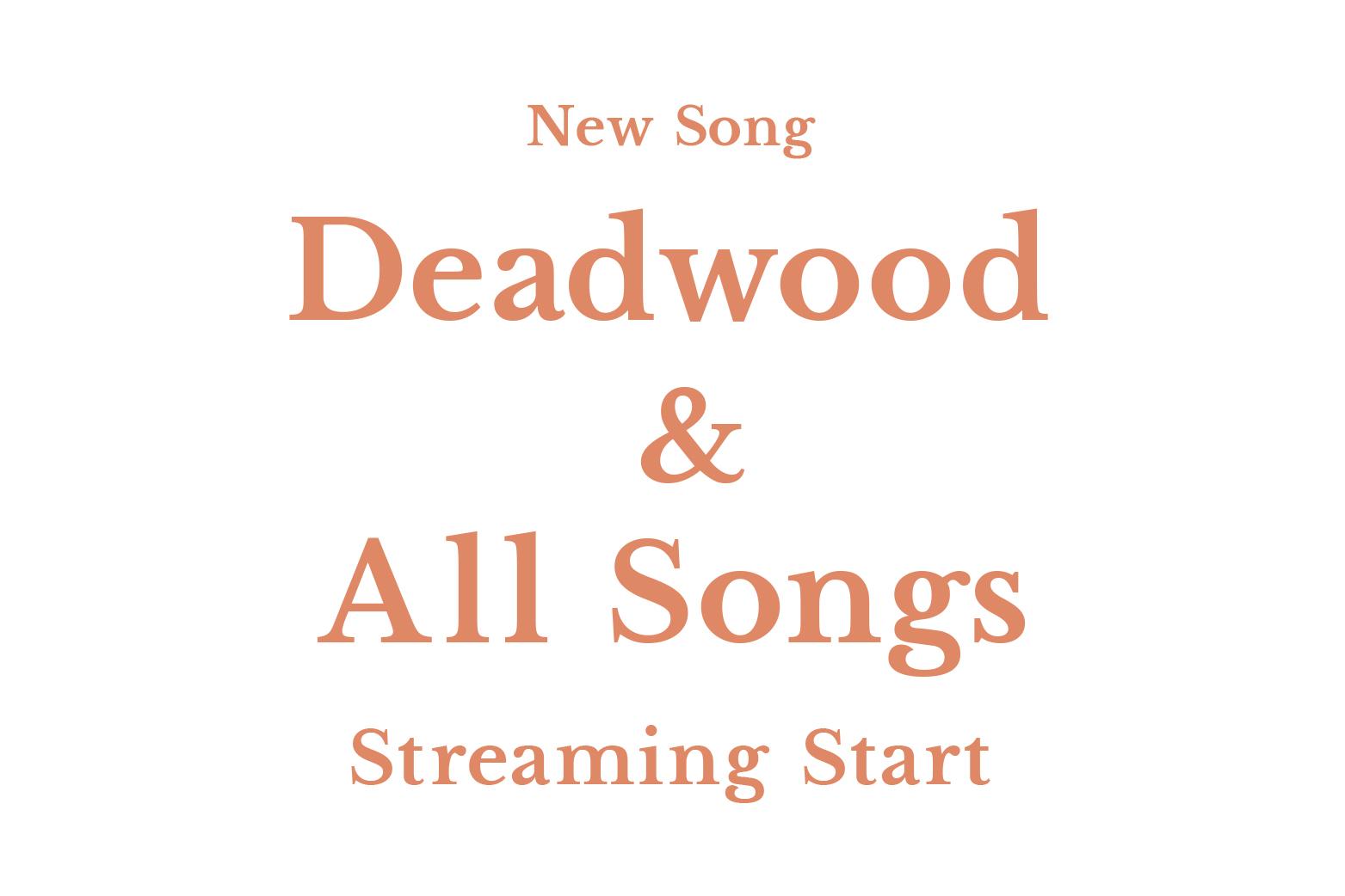 新曲「Deadwood」配信リリース&全曲サブスク解禁!